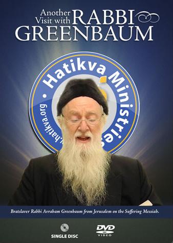 Another-Visit-With-Rabbi-Greenbaum-DVD