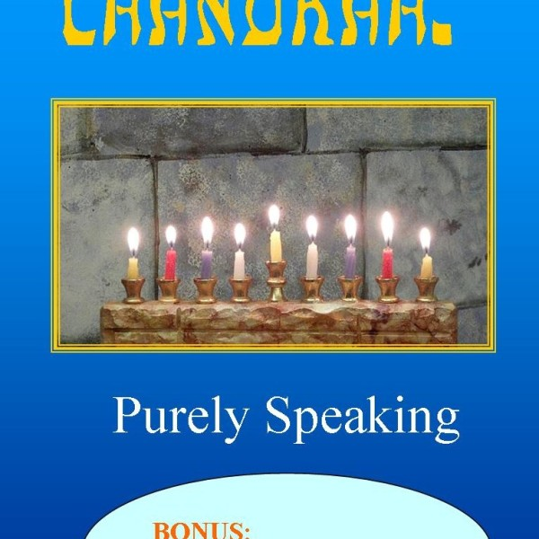 Chanukah-purely-speaking-case-insert