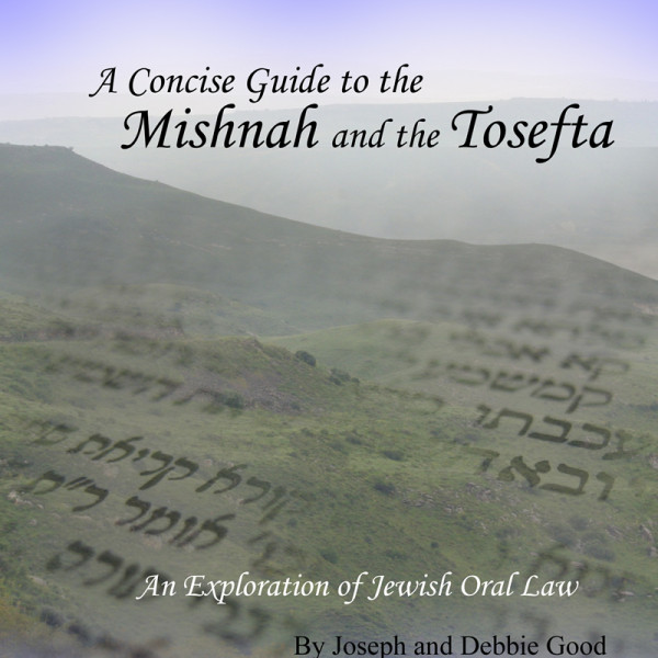 mishna_cover